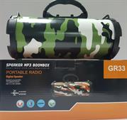 Geeko Unbranded Portable BoomBox Wireless Bluetooth Speaker with FM Radio and Built In Rechargeable Battery – Camo Green, 400mAh Rechargeable Battery, Streaming up to 7 metre range, USB 2.0 Port, No Aux Port, MicroSD Slot, Micro USB Charging Port, Convenient Carry Handle-Camo Green, Retail Box , 6 Months Limited Warranty