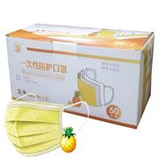 Casey 3 Ply Disposable Face Mask with Earloop 50 Per Pack Pineapple Scented Retail Box No Warranty