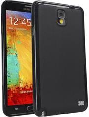 Promate Akton N3 Protective flexi-grip case for Samsung Galaxy Note 3-Black, Retail Box, 1 Year Warranty