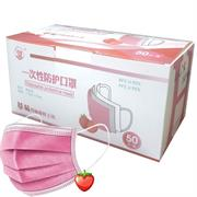 Casey 3 Ply Disposable Face Mask with Earloop 50 Per Pack Strawberry Scented Retail Box No Warranty