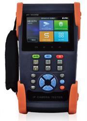 Goldtool CCTV Tester, Retail Box, 1 Year waranty