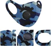 Casey Reusable 3D Structured Unisex Dual Layer Face Masks With Breath Valve Colour Camo Aqua Blue -Masks Are Washable, Reusable, And Can Be Folded For Easy Carrying, Breath Valve Closes When You Inhale And Opens When You Exhale, 3D Structured Dual Layer Design Make The Masks Fits Any Shape Of Face Perfectly, Not Medical Grade, Skin-Friendly Breathable Fabric For People With Skin Sensitive Allergies, Fit Comfortably Around Ears Blue, Light Blue and Black Retail Box No Warranty