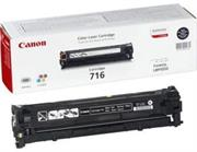 Canon Original Replacement for Canon 716 Black Toner Cartridge-Page Yield 2200 pages with 5% Coverage For Use with Canon LBP-5050, LBP-5050N, i-SENSYS MF 8030, i-SENSYS MF 8030CN, i-SENSYS MF 8040CN, i-SENSYS MF 8050, i-SENSYS MF 8050CN, i-SENSYS MF 8080CW, i-SENSYS LBP-5050, i-SENSYS LBP-5050N, imageCLASS MF 8010DN, imageCLASS MF 8050CN, Retail Box , No Warranty