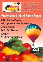 E-Box Satin Photo Paper- Microporous Coated Medium Duty- Single sided A4 210x297mm-190gsm-20 Sheets per pack, Retail Box ,