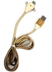 Geeko 3 in 1 Multiport USB Data and Charge Cable-Micro USB, Apple Lightning and Type C Connectors-Colour Gold, Charges Up To 30% Faster Than Standard Cables, USB 2.0 Interface, 480 Mb/s Data Transfer Rate, High Temperature Resistant, Nylon Braided, Cable Length 1.2 Metres, Retail Box, No Warranty