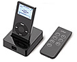 Xitel HiFi Link for iPod To Home Stereo Dock Kit-Connect your iPod nano to your Home Stereo,Boombox ,Surround Sound Home theatre, Retail Box , 1 year Limited Warranty