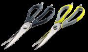 Tevo Multi Purpose Scissor – KMS002 – Grey – Super sharp, super strong, All-purpose household tool, Dishwasher safe, Retail Box, 1 year warranty