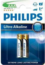 Philips Extreme Power 2 x AAA Size / LR03 Ultra Alkaline batteries , 1.5V, Shelf Life up to 5 Years -2 Pack, Retail Box , No Warranty