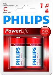 Philips PowerLife Battery LR14P2B 2 x Type C / LR14 Alkaline Batteries , 15.V, up to 5 years Shelf Life –ideal for use with high-drain devices such as Music devices , Remote Control Cars , Children's Toys , Portable Radios -2 Per Pack, Retail Box , No Warranty