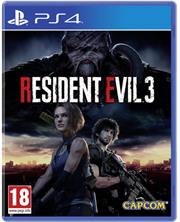 PlayStation 4 Game Resdient Evil 3 Lenticular Edition, Retail Box, No Warranty on Software
