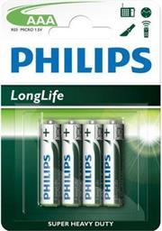 Philips LongLife Battery R03L4B 4 X AAA Zinc Carbon, Retail Box , No Warranty