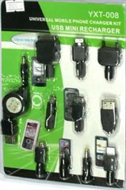 Geeko Universal 10 in 1 USB Mobile Phone Charger Kit, Retail Box , 1 year Limited Warranty
