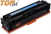 TopJet Generic Replacement for HP 201A CF401A Cyan Toner Cartridge- Page Yield 1400 Pages with 5% Coverage For Use with HP Color LaserJet Pro M 252DW, Color LaserJet Pro M 252N, Color LaserJet Pro M 270 Series, Color LaserJet Pro M 274DN, Color LaserJet Pro M 274N, Color LaserJet Pro MFP M 270 Series, Color LaserJet Pro MFP M 277DW, Color LaserJet Pro MFP M 277N, Retail Box, No Warranty