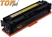 TopJet Generic Replacement for HP 201A CF402A Yellow Toner Cartridge- Page Yield 1400 Pages with 5% Coverage For Use with HP Color LaserJet Pro M 252DW, Color LaserJet Pro M 252N, Color LaserJet Pro M 270 Series, Color LaserJet Pro M 274DN, Color LaserJet Pro M 274N, Color LaserJet Pro MFP M 270 Series, Color LaserJet Pro MFP M 277DW, Color LaserJet Pro MFP M 277N, Retail Box, No Warranty