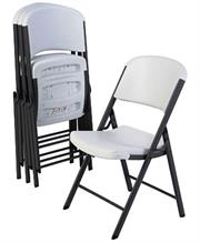 UniQue Steel Folding Chair size 430x450x835mm-White, Deep contoured back and extra thick seat for added comfort, Arched cross brace on the front and back of the chair create superior strength, Integrated handle, No Warranty